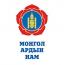 """Монгол Ардын нам """"Захидал"""""""