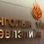 Монголын үйлдвэрчний эвлэлийн холбооны шаардлагад хариу ирүүлжээ