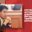 Ж.Ганбаатар: Улстөрчид асуудлыг дэвэргэж, иргэдийг төөрөгдөлд оруулж байна