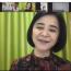 Д.Өнөрболор гишүүн тойргийнхоо эмч нартай онлайнаар ярилцлаа