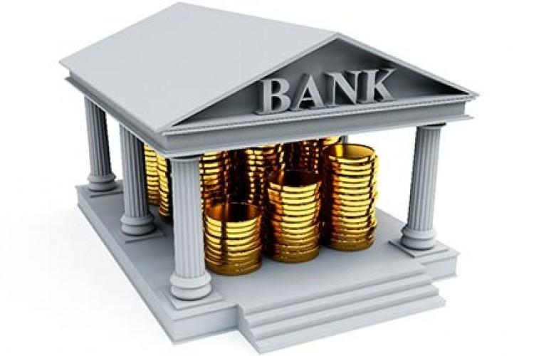 Банкны тухай хуульд нэмэлт, өөрчлөлт оруулах тухай хуулийн төслийг өргөн барилаа