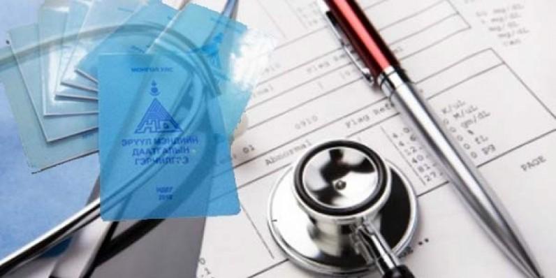 Эрүүл мэндийн даатгалын санг ЭМЯ-ны харъяанд шилжүүлэх нь ЗӨВ үү?