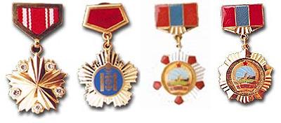 Монгол Улсын одон медаль, гавьяа шагналын түүх
