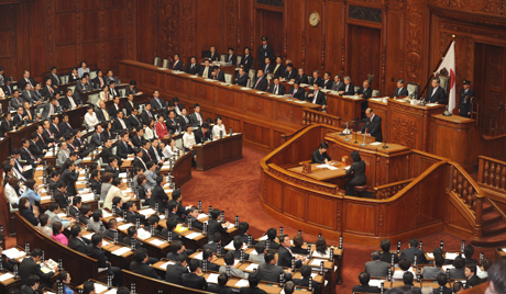 Японы парламент хугацаанаас өмнө сонгууль явуулах тухай хэлэлцэнэ