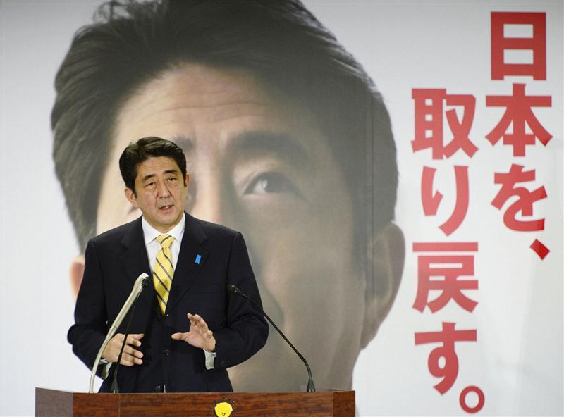 Япон улс Либераль-ардчилсан намд дахин итгэл хүлээлгэнэ