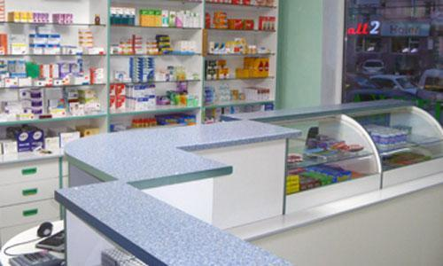 Тусгай зөвшөөрөлгүй 10 эмийн сангийн үйл ажиллагааг зогсоов