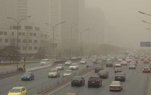 Бүх яамдын чиг үүрэгт агаарын бохирдлын эсрэг үйл ажиллагаа хэрэгжүүлэхийг хуульчилна