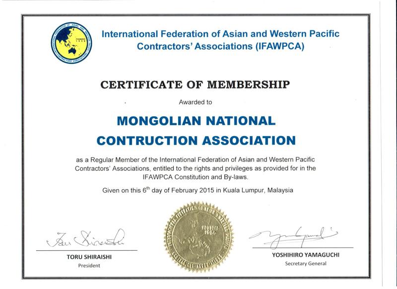 Монголын Барилгын Үндэсний Ассоциаци IFAWPCA-д элсэн орлоо