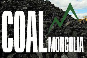 Шинхуа компани Coal mongolia- д оролцсонгүй