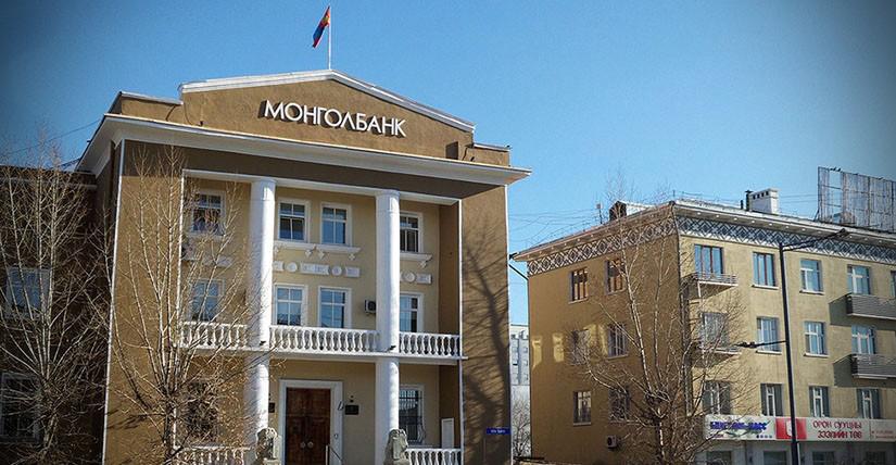Монголбанк Засгийн газрын касс нь уу