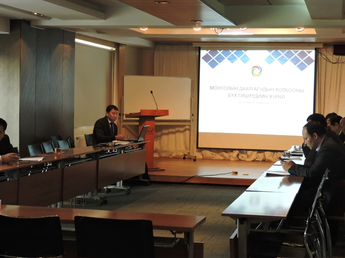 Монголын Даатгагчдын Холбооны Бүх гишүүдийн хурал амжилттай болж өнгөрлөө