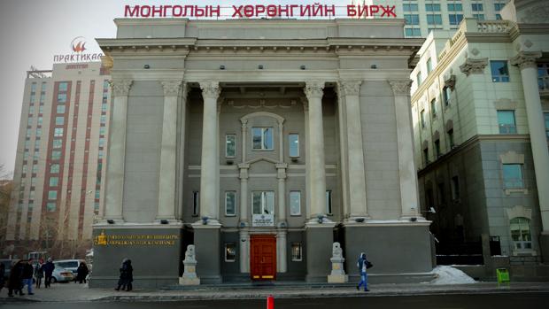 Монголын хөрөнгийн биржийг хувьчилна