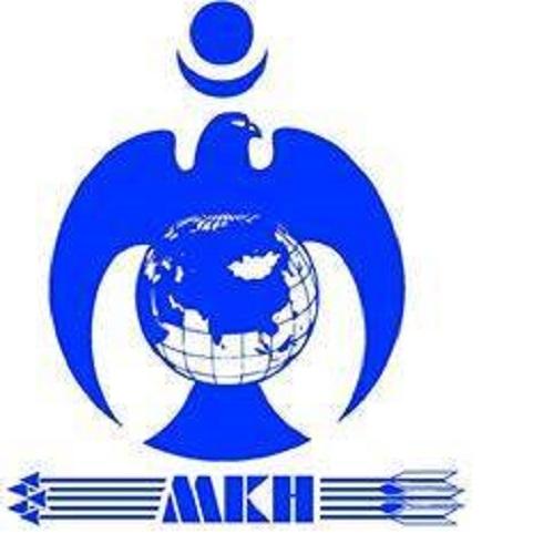 Нийслэлийн Монгол Консерватив нам байгуулагдлаа
