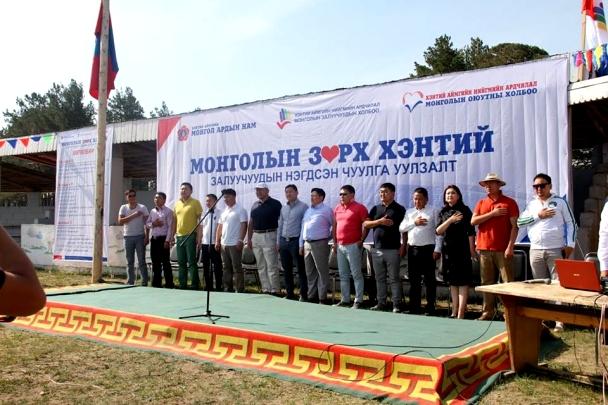 Монголын зүрх Хэнтийн залуучууд чууллаа