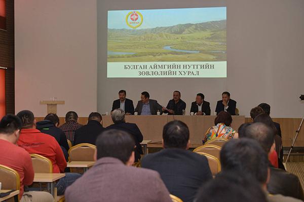 О.Амартүвшин Булган аймгийн нутгийн зөвлөлийг тэргүүлэхээр боллоо