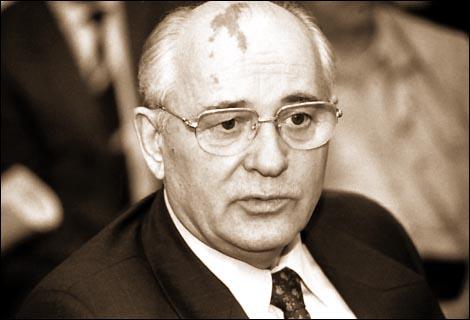 Горбачевыг ЗХУ-ыг задалсны төлөө эрүүгийн хариуцлагад татахыг шаардав