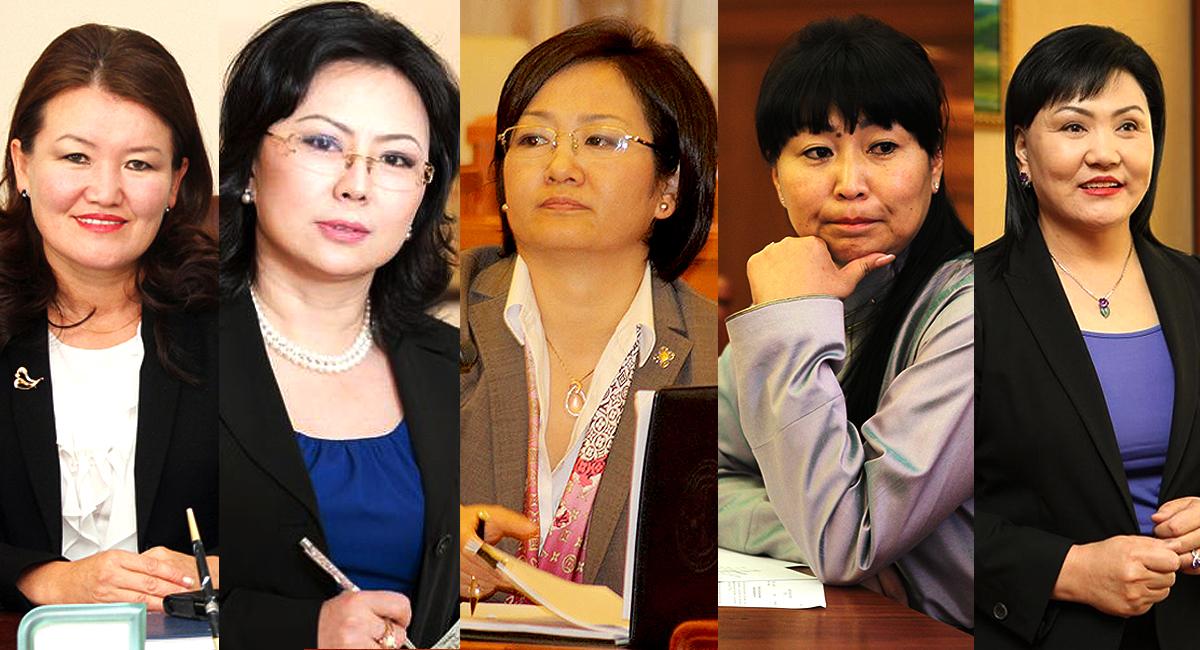 Эмэгтэй гишүүд парламентыг хэрхэн өөрчлөв