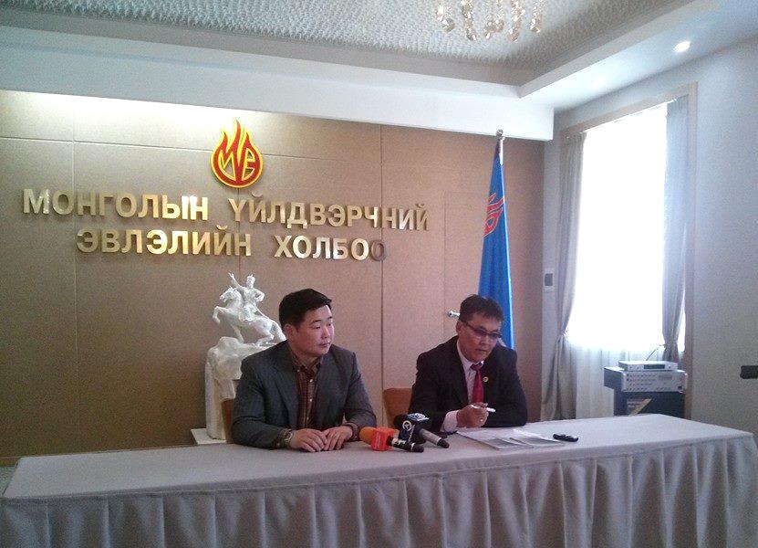 Монгол Улсын Засгийн газарт мэдэгдэл хүргүүллээ