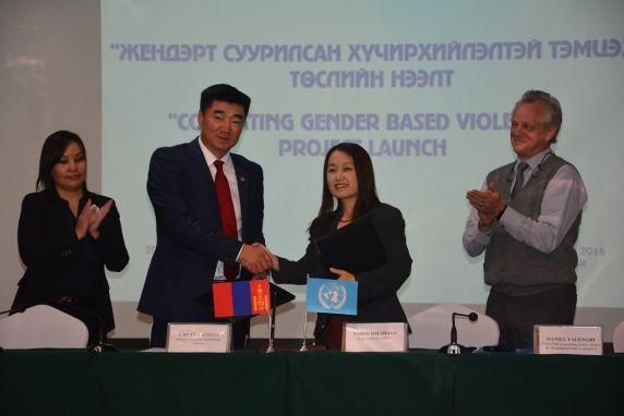 Монголд жендэрт суурилсан хүчирхийлэлтэй тэмцэх төслийг албан ёсоор эхлүүлэв