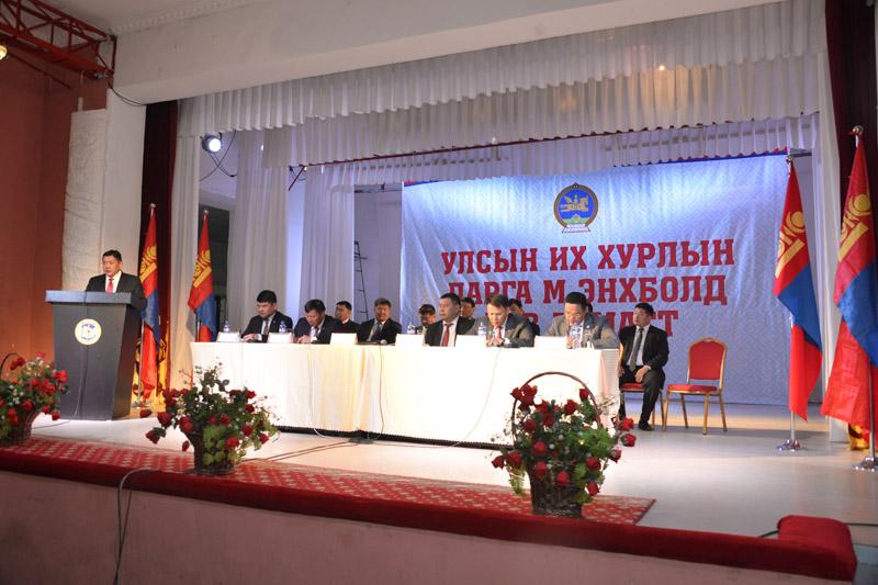 УИХ-ын дарга, Засгийн газрын гишүүд Төв аймгийн иргэдтэй уулзалт хийлээ
