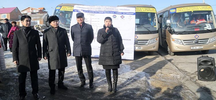 СХД-т нийтийн тээврийн шинэ чиглэл нээгдлээ