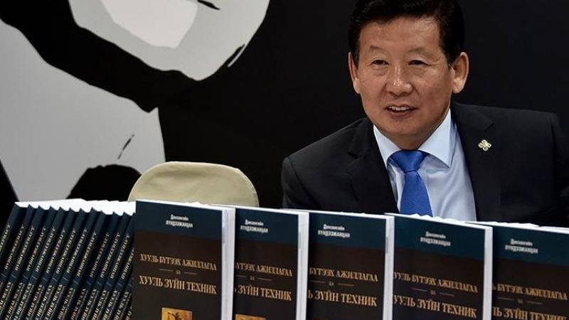 Д.Лүндээжанцан: Эрүүгийн хууль бол Монгол улсын 3 сая иргэн бүгдэд хамаатай хууль