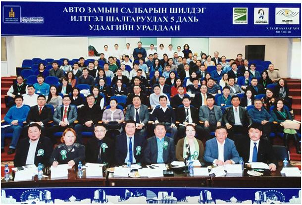 Монголын авто замын салбарын инженер техникийн ажилтнуудын шилдэг илтгэл шалгаруулах уралдаан боллоо