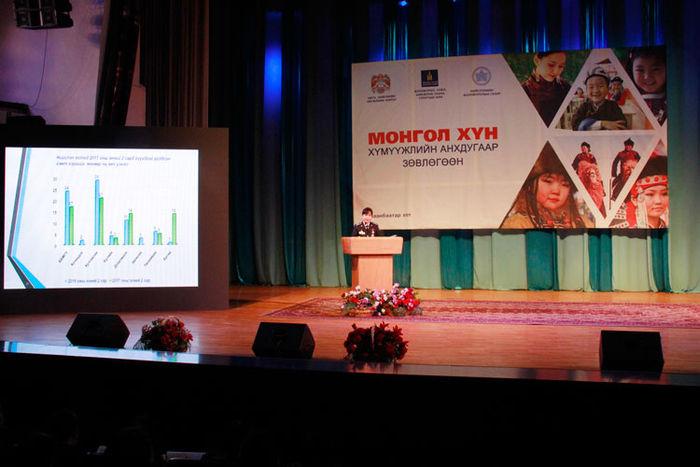 """""""Монгол хүн"""" хүмүүжлийн аянд  623 цэцэрлэг, 225 сургууль хамрагдана"""