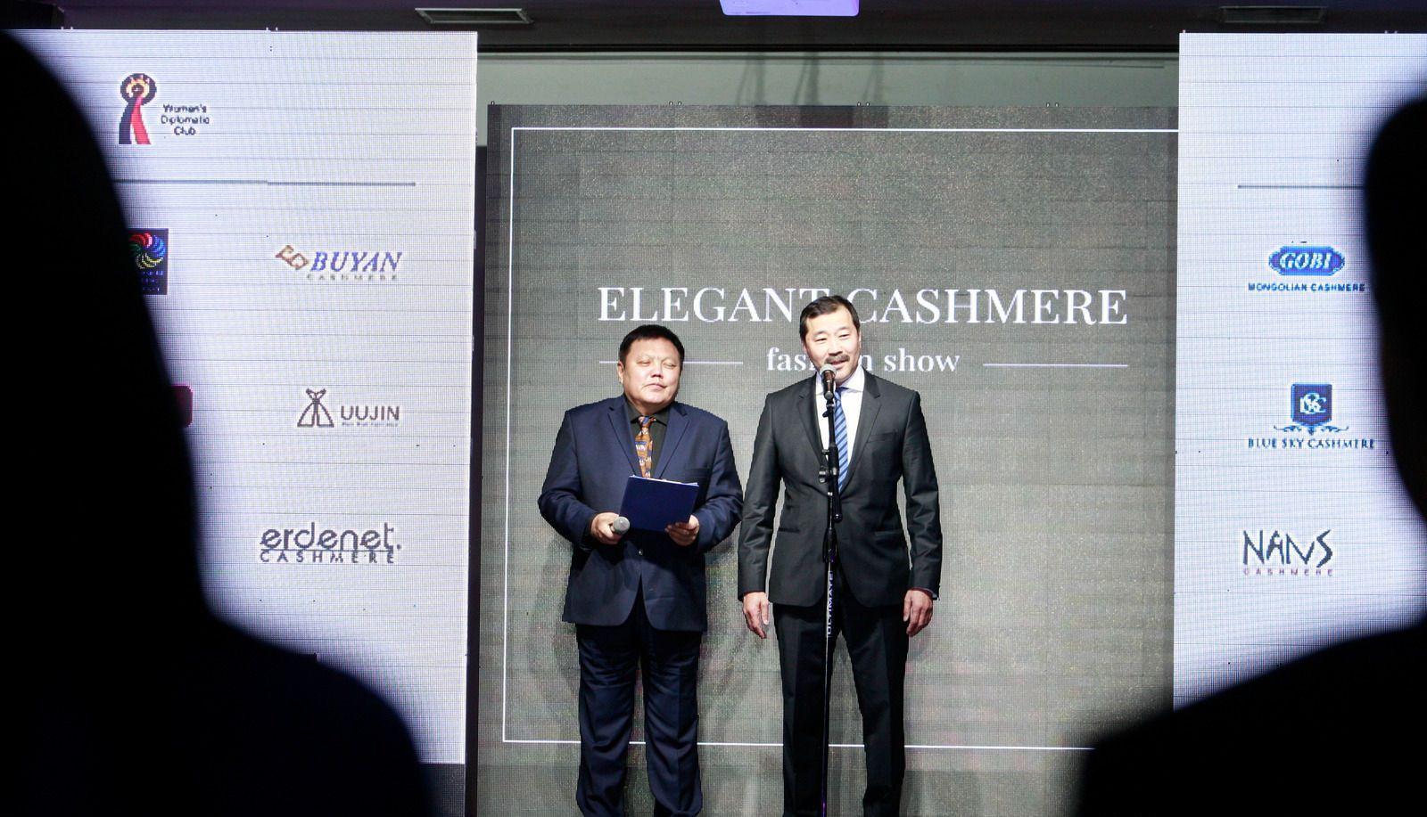 """""""Elegant Cashmere"""" загварын шоу болж өнгөрлөө"""