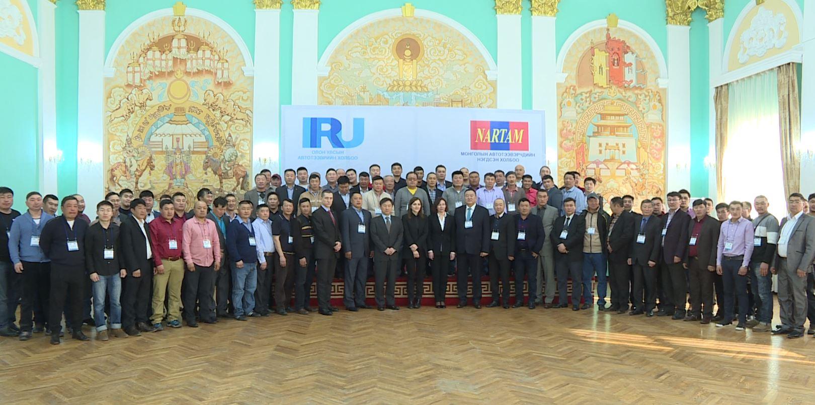 Г.Батхүү: Монголын хил гааль цахим системд бүрэн шилжих шаардлага тулгарч байна