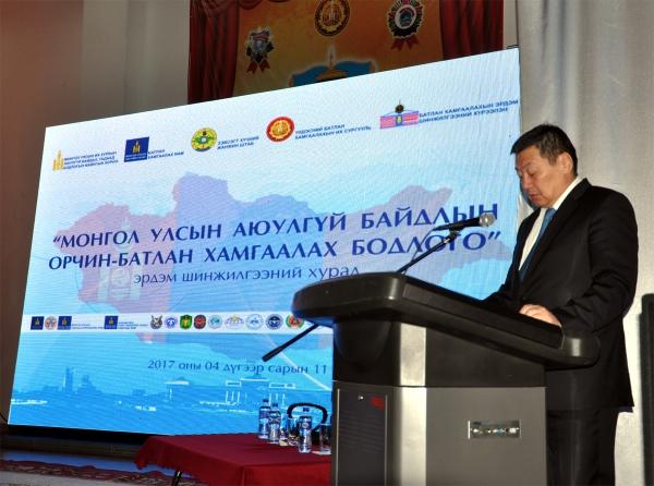 """""""Монгол Улсын аюулгүй байдлын орчин-Батлан хамгаалах бодлого"""" сэдэвт эрдэм шинжилгээний хурал болов"""