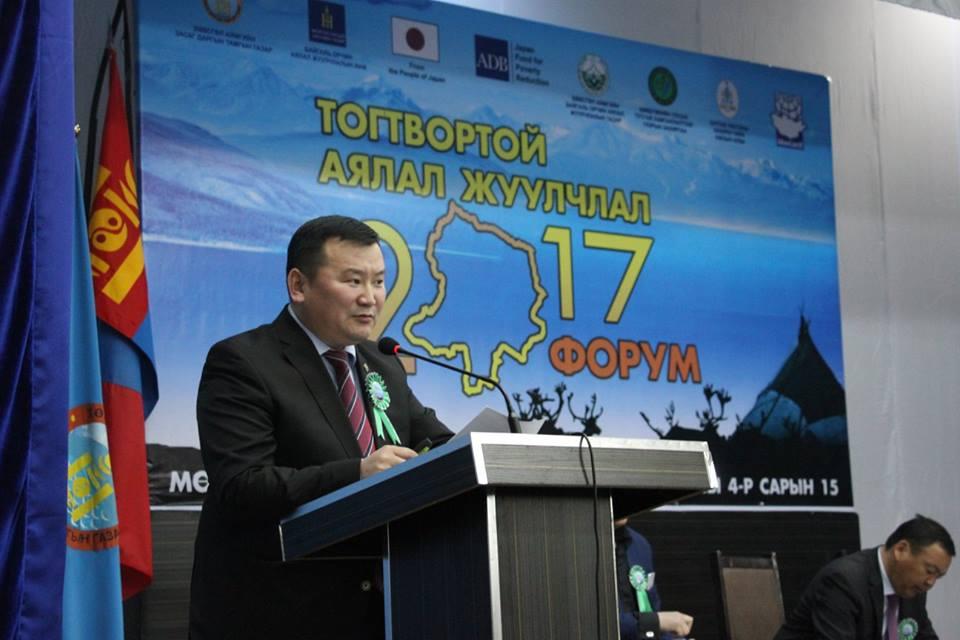 """""""Тогтвортой аялал жуулчлал 2017"""" форум боллоо"""
