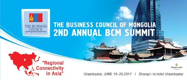 Монголын Бизнесийн Зөвлөлийн хоёрдугаар чуулган болно
