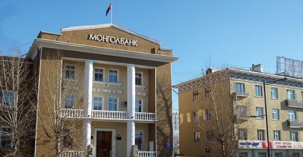Монголбанкны хуучин удирдлагууд хариуцлага хүлээх үү?
