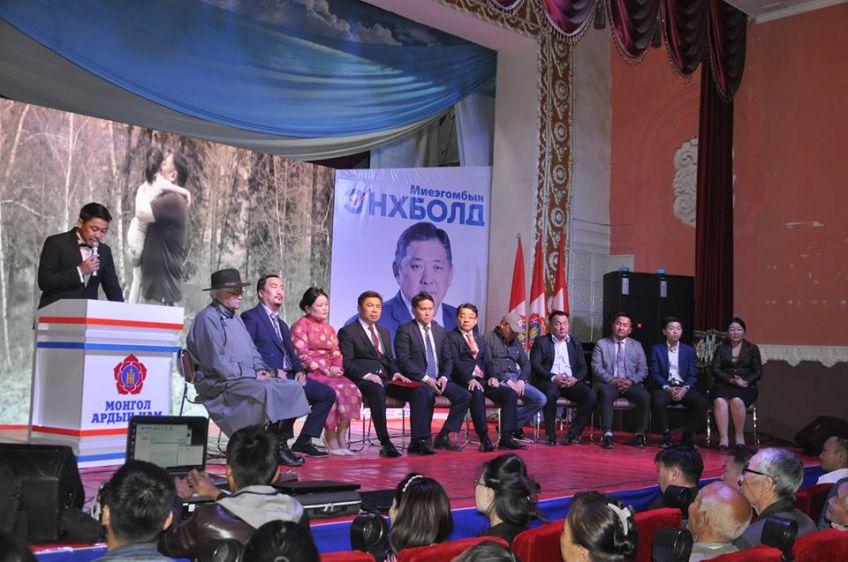 Өмнөговьчууд М.Энхболдыг Монгол түмнээрээ дэмжиж сонгохыг уухайлан уриаллаа