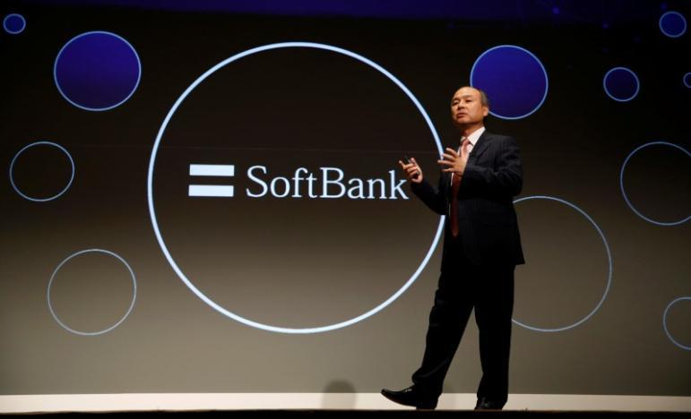 """93 тэрбум ам.долларын хөрөнгөтэй """"SoftBank-Saudi Tech Fund"""" дэлхийн хамгийн том хөрөнгө оруулалтын сан боллоо"""