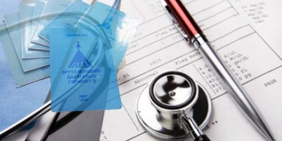 Эрүүл мэндийн даатгалын Үндэсний зөвлөлийн дүрэм батлах тухай Байнгын хорооны тогтоолыг батлав