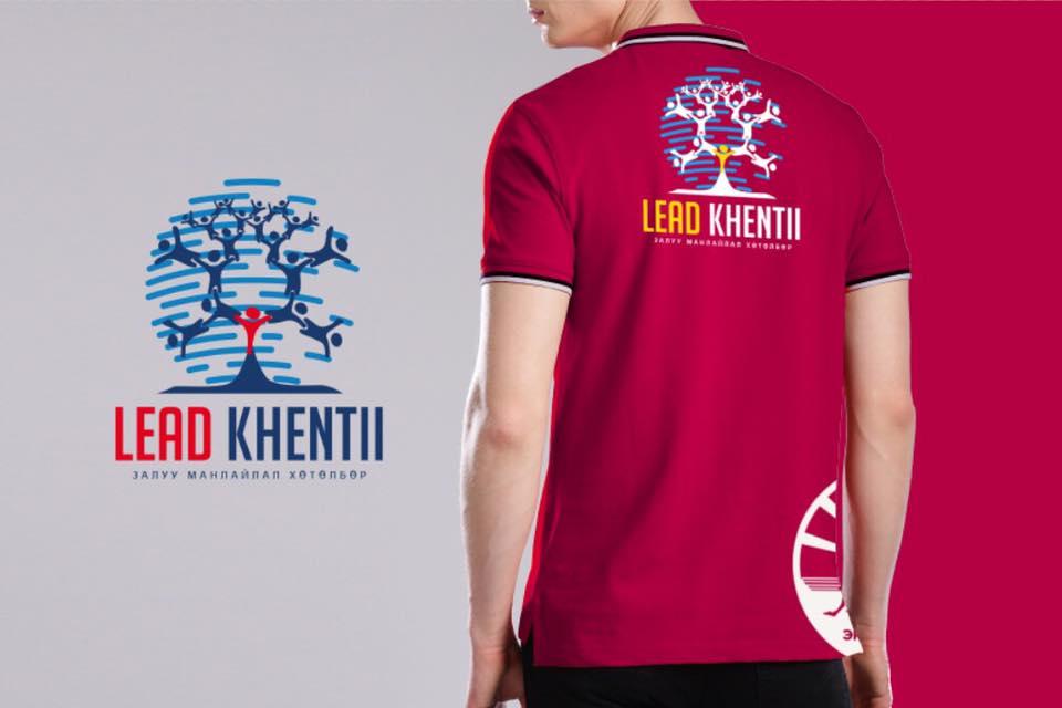 """""""LEAD KHENTII"""" буюу Хэнтий аймгийн манлайлагч залууст боломж олгох хөтөлбөр"""