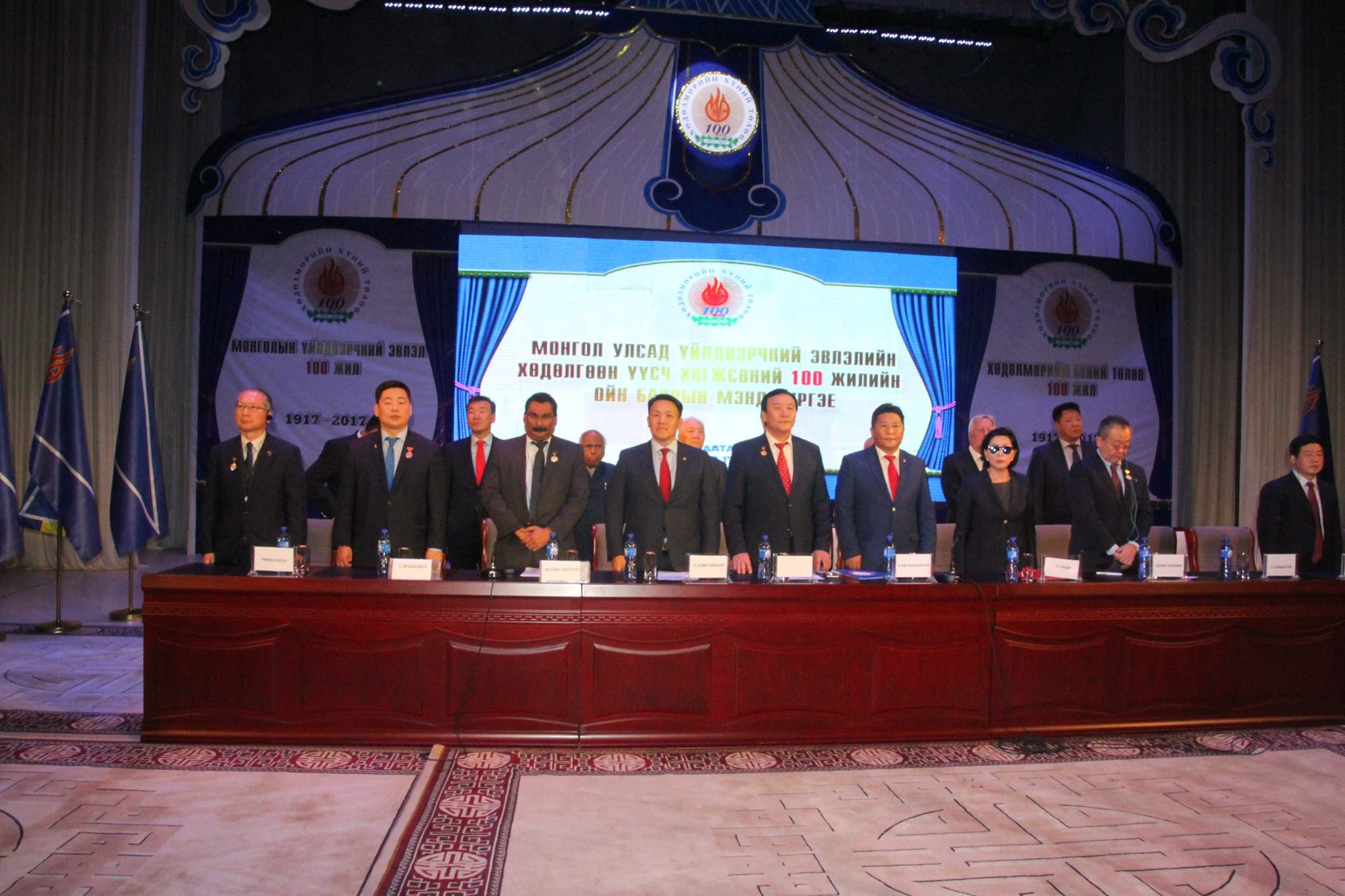 Монгол Улсад Үйлдвэрчний эвлэлийн хөдөлгөөн үүсч хөгжсөний түүхт 100 жилийн ой өнөөдөр тохиолоо