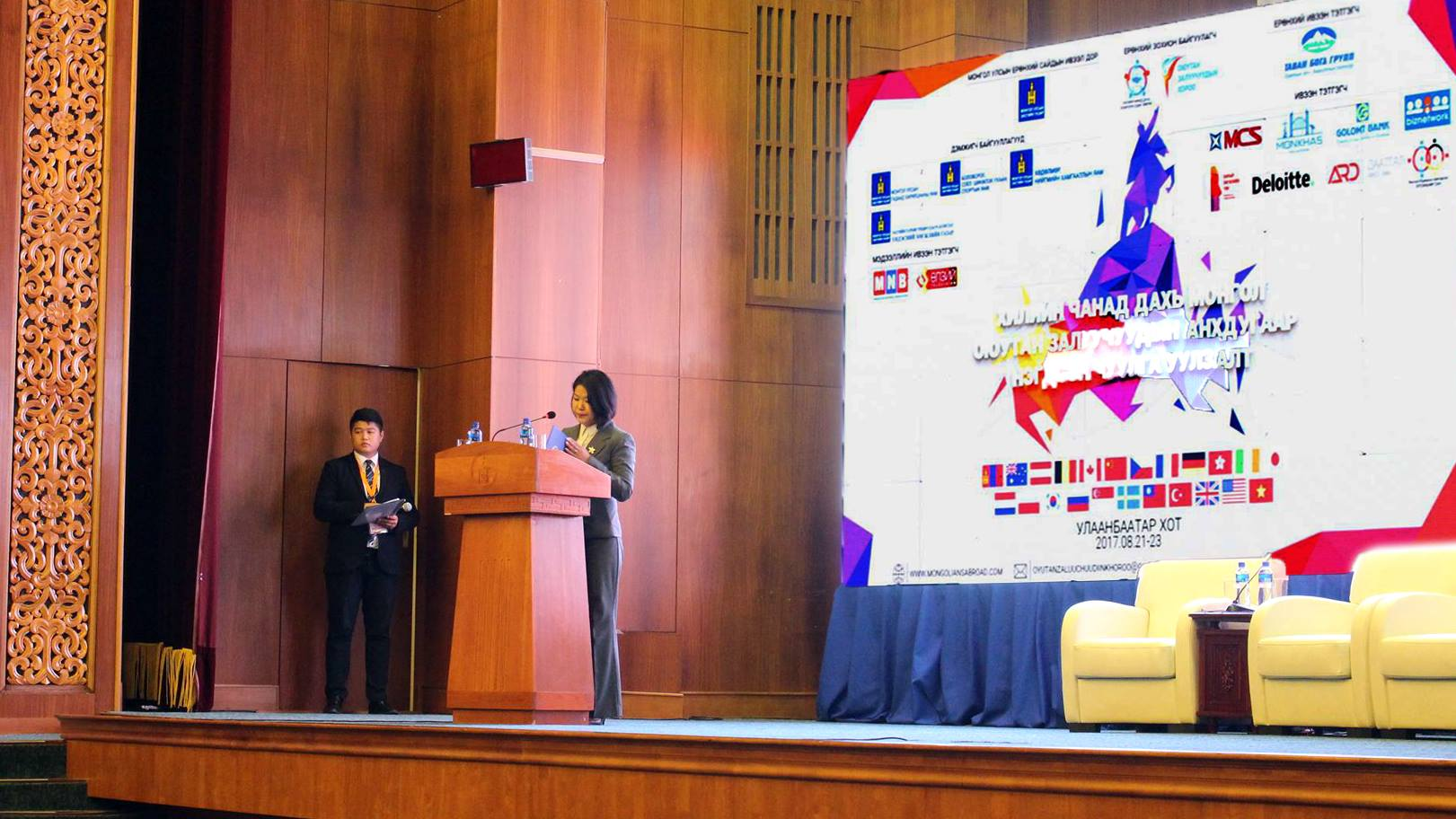 Хилийн чанад дахь монгол оюутан залуучуудын анхдугаар чуулга уулзалтад оролцогчдод Ерөнхий сайд мэндчилгээ дэвшүүллээ