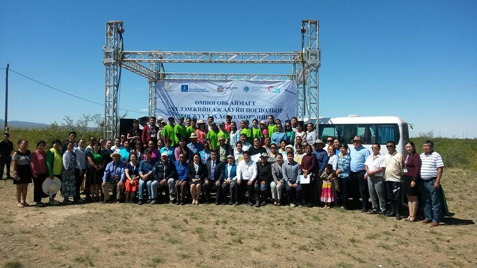 Н.Амарзаяа: Өмнөговь аймгийн газар тариаланг хөгжүүлэх нэгдсэн бодлого чухал байна