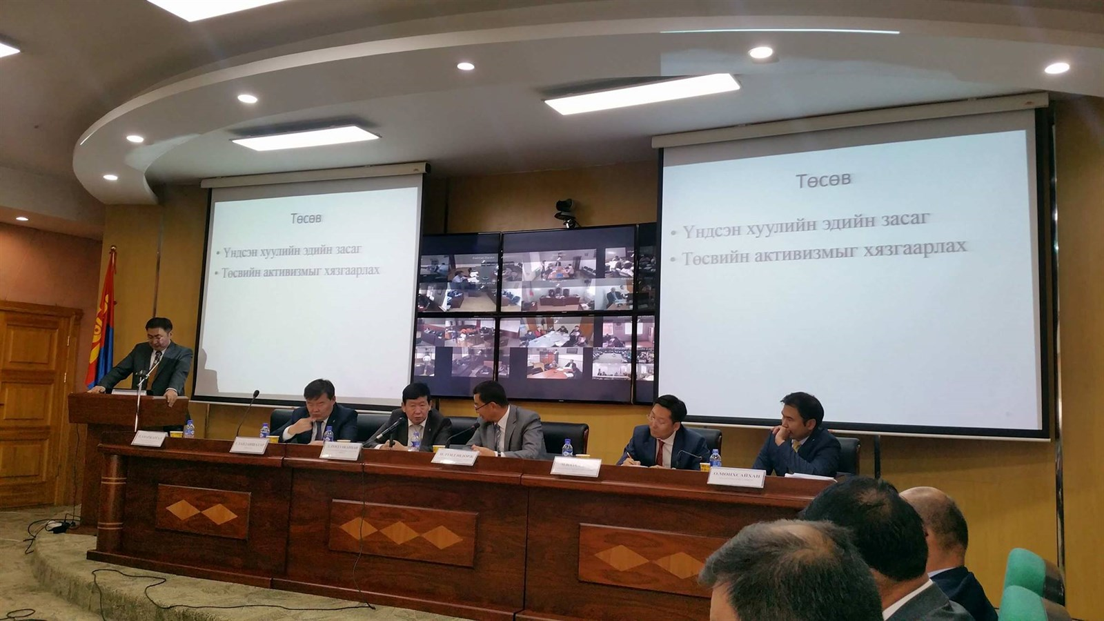 """""""Монгол Улсын Үндсэн хуульд оруулах нэмэлт, өөрчлөлтийн төсөл ба шүүх эрх мэдэл"""" сэдэвт хэлэлцүүлэг зохион байгуулав"""