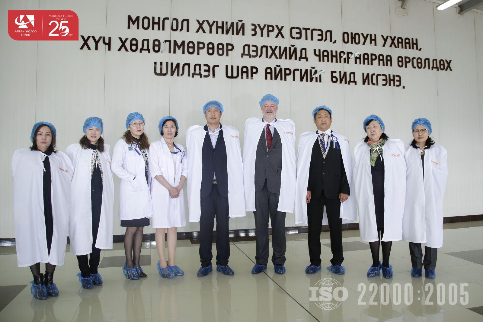 Монгол үйлдвэр дэлхийн стандартаар батлагаажлаа