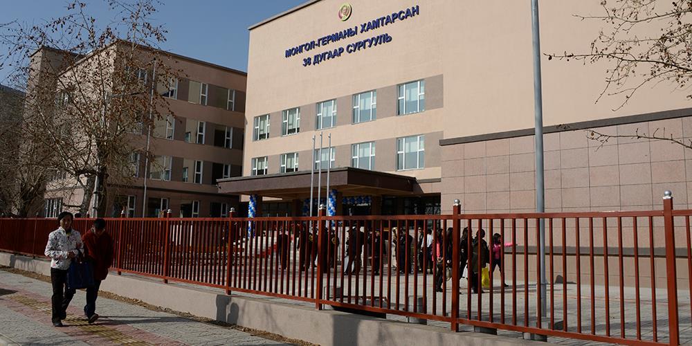 38 дугаар сургуулийн шинэ байрны нээлт боллоо