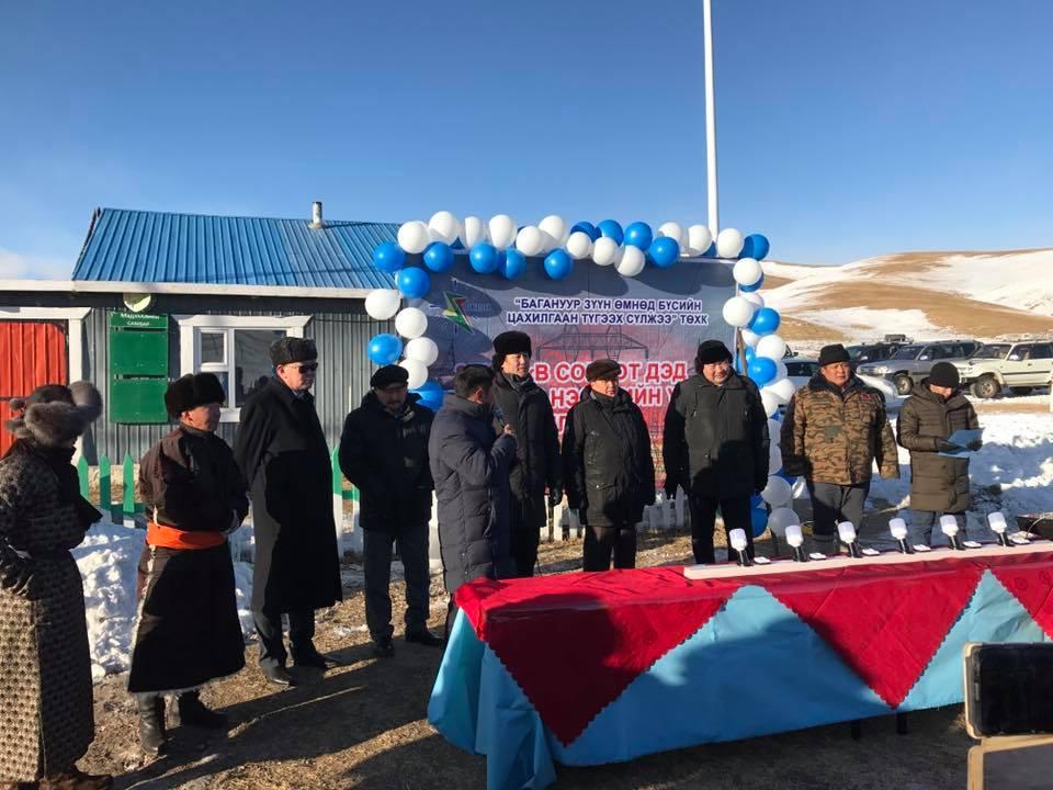 Монгол улсад анх удаа багийн төв өндөр хүчдэлд холбогдлоо