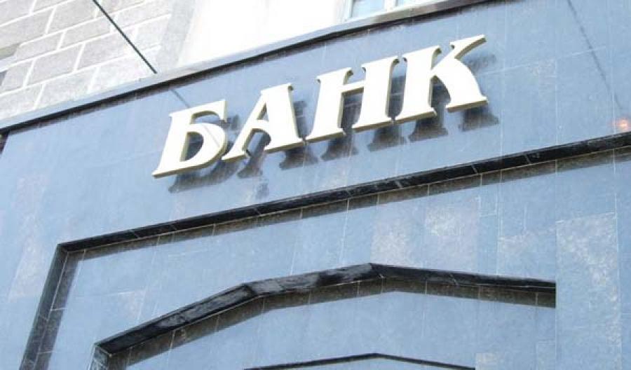 Банкны тухай хуулийн анхны хэлэлцүүлгийг хийлээ