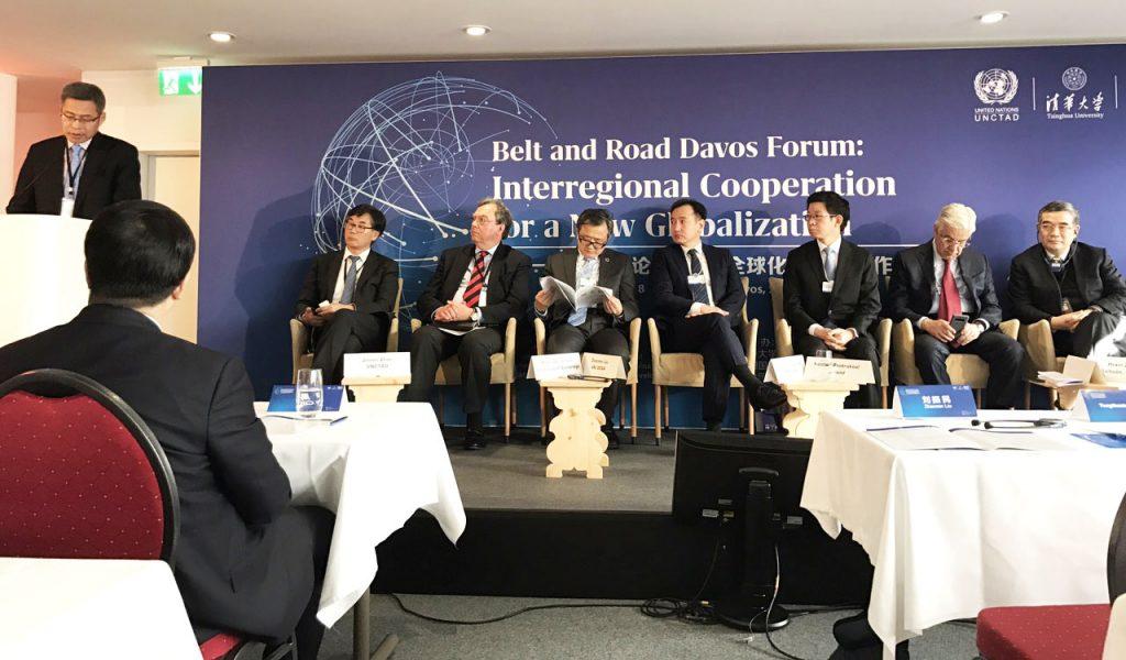 """Гадаад харилцааны сайд Д.Цогтбаатар дэлхийн эдийн засгийн чуулга уулзалтын """"Бүс ба зам"""" хуралдаанд илтгэл тавьлаа"""