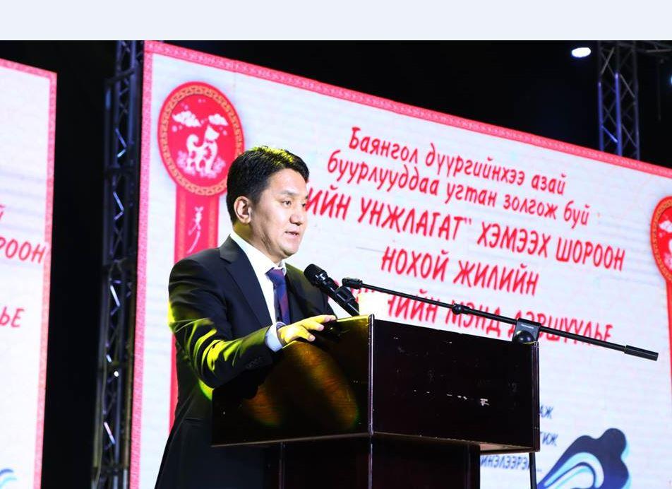 УИХ-ын гишүүн Ж.Ганбаатар Төр засгийн үйлчилгээг эрхлэх газрын 30 гаруй ахмадуудыг баярлууллаа