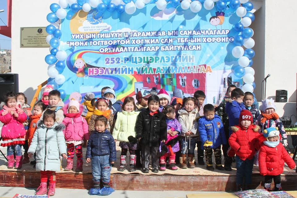 Сонгинохайрхан дүүргийн Алтай гудамжны хүүхдүүд шинэ цэцэрлэгтэй боллоо