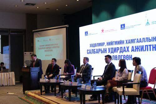 Хөдөлмөр, нийгмийн хамгааллын салбарын удирдах ажилтны улсын зөвлөгөөн эхэллээ